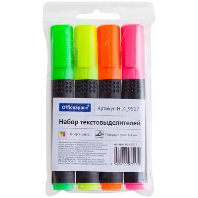 Текст-маркери