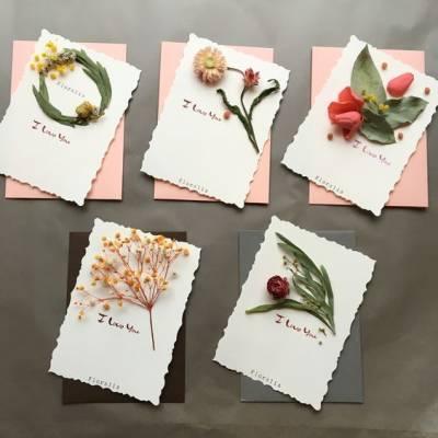 Заготовки для листівок