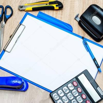Офісні інструменти