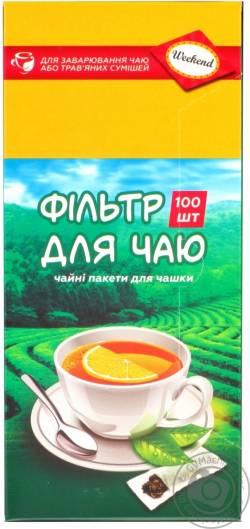 Фільтр-пакети для заварювання чаю 100шт для чашки картон