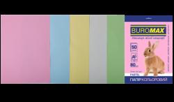 Набір кольорового паперу А4, 80г/м2, PASTEL, 5кол., 50арк.
