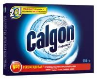 CALGON 500гр