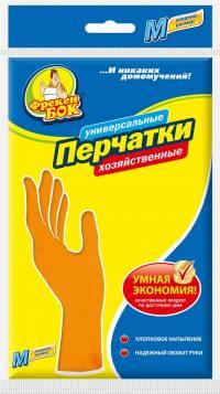 Рукавички господарські р.8-М ФБ