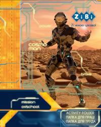 Папка для праці COSMO STAR, картонна, на гумках А4+ (300х212х28мм), KIDS Line